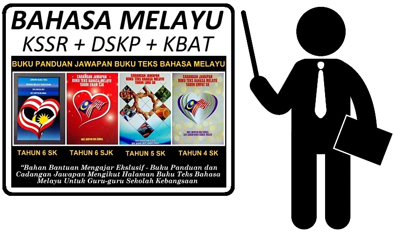 Buku Panduan Jawapan Buku Teks Bahasa Melayu Bm Binmuhammad