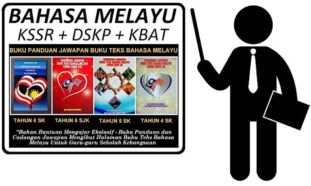 Buku Panduan Jawapan Buku Teks Bahasa Melayu