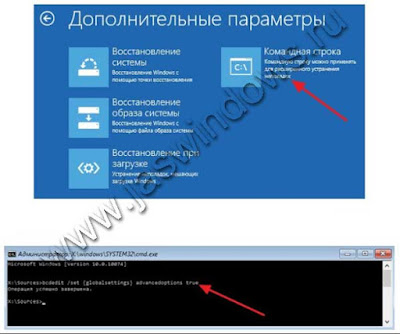 Загрузка командной строки Windows 10.