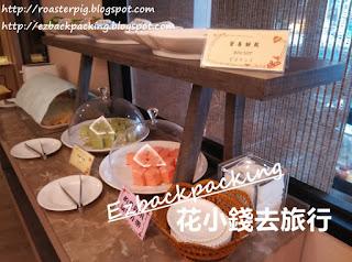 高雄松柏飯店 免費茶點