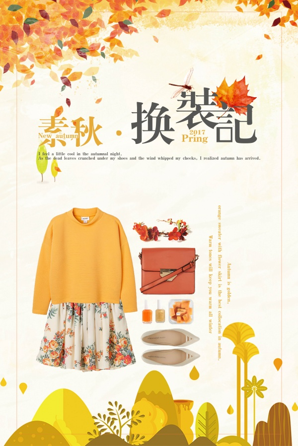 New poster on autumn clothes free psd templates