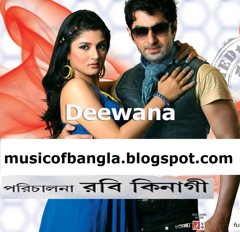 Dil Deewana Song Free Download: Deewana Kolkata Bangla Full Movie Free Download