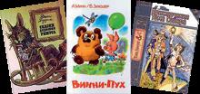 http://prazdnichnyymir.ru/prazdnik-skazok/11031/karlson-nauchit-tebja-nlp-prakticheskoe-rukovodstvo/