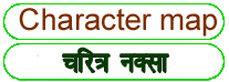 Character map meaning in HINDI