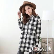 50+ Contoh Model Baju Wanita Modern Terbaru 2020, Update & Keren!