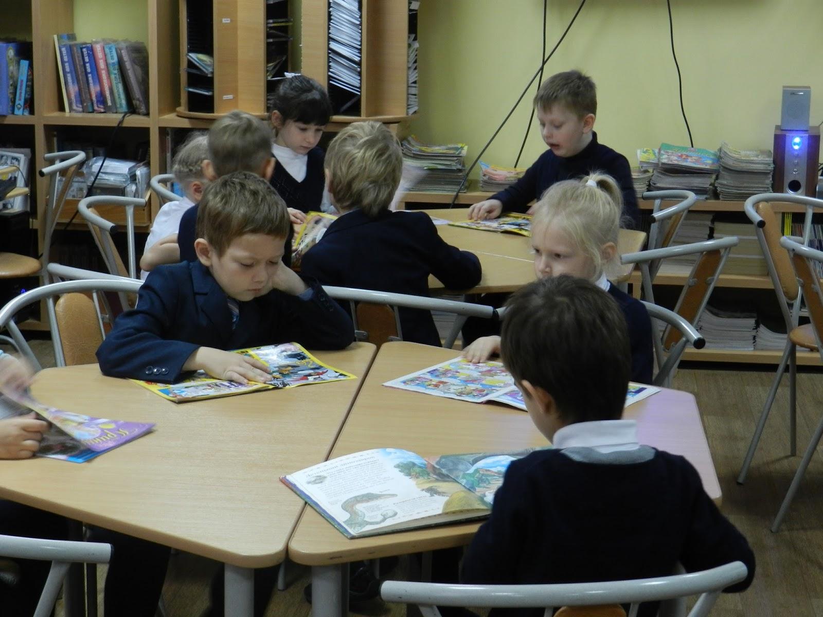Уроки знакомства для первоклассников apreal ru