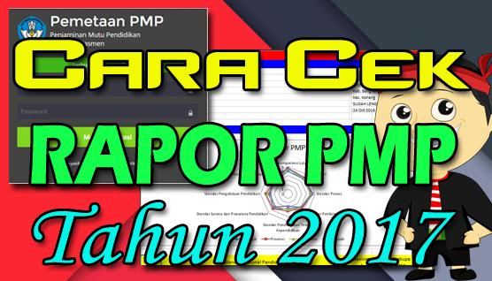 Cara Cek Rapor PMP Tahun 2017