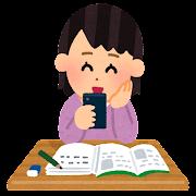 勉強中にスマホを使う人のイラスト(女性)