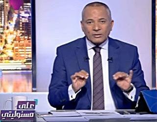برنامج على مسئوليتى حلقة الثلاثاء 8-8-2017 مع أحمد موسى