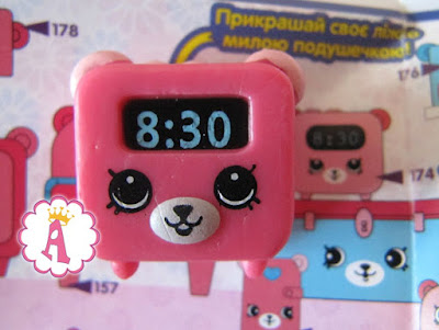 Happy Places Shopkins Petkins clock