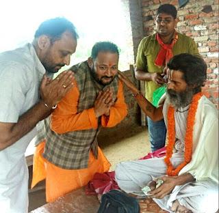 BJP Honored Saint On Teachers Day