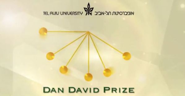 The Dan David Prize Scholarships US$15,000