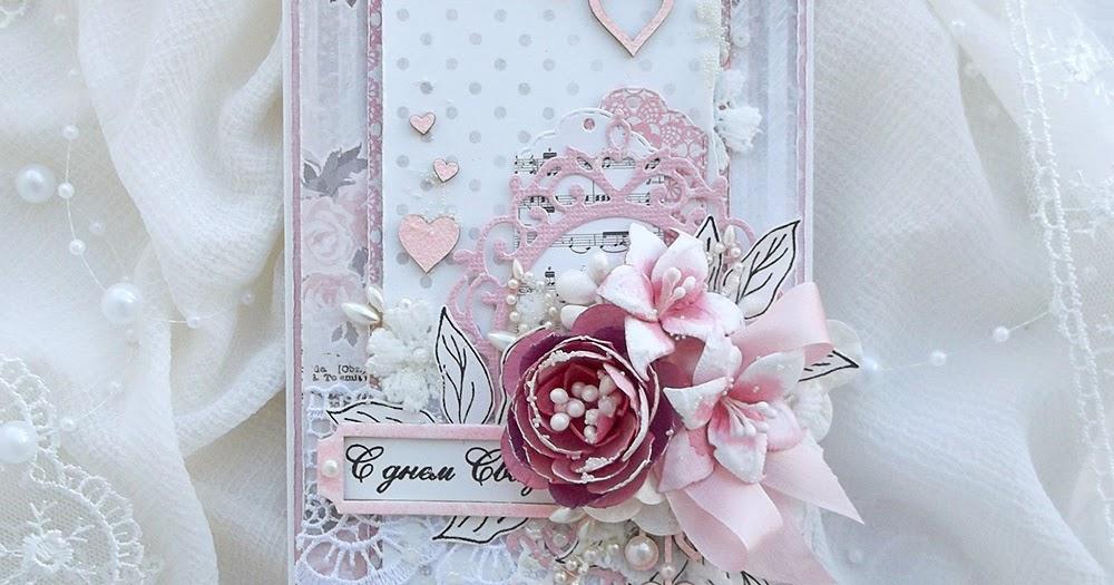 Скетч свадебная открытка, день