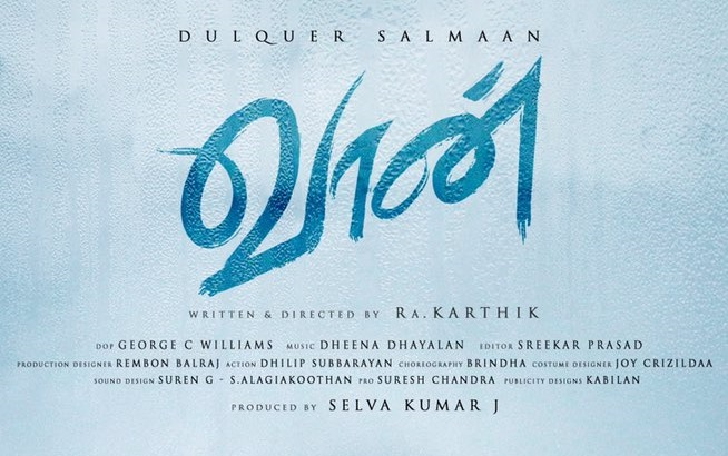 Vaan next upcoming tamil movie first look, Poster of movie Dulquer, Kriti download first look Poster, release date
