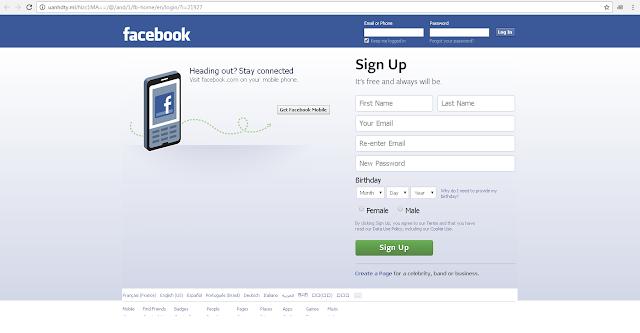 معاينة صفحة فيسبوك مزورة