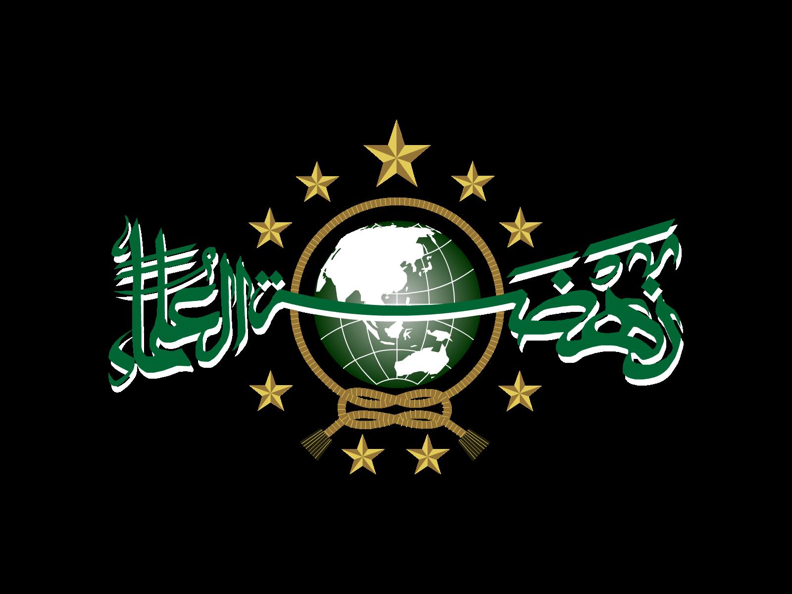 logo nu nahdlatul ulama logo nu nahdlatul ulama bw logo