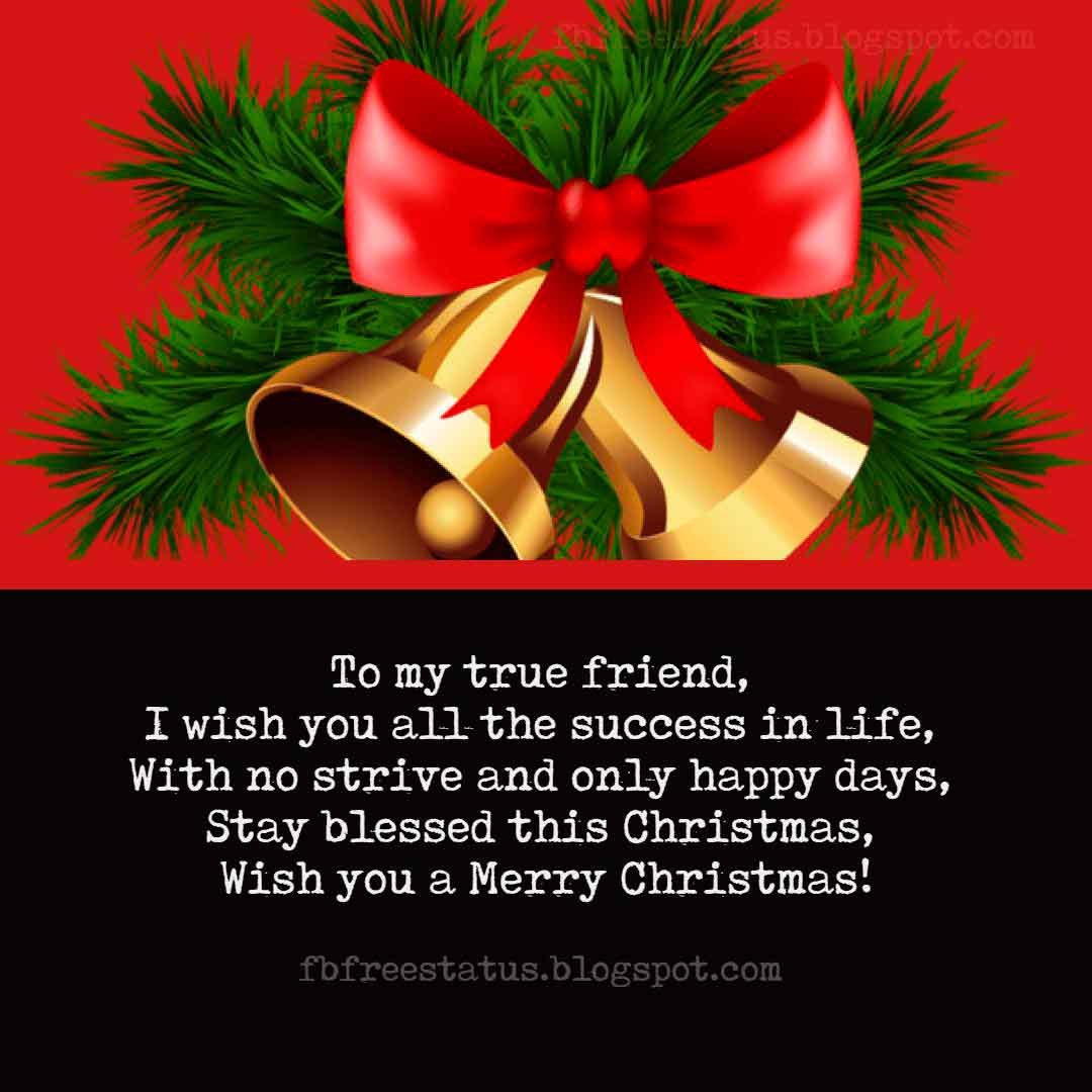 Christmas Messages for Friends (03)