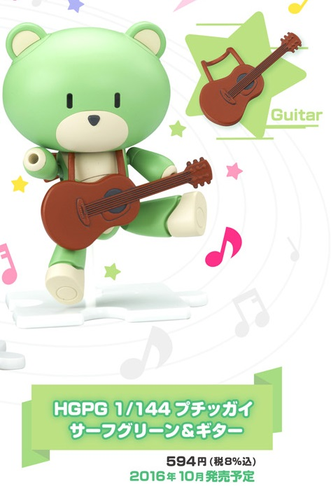 HGPG 1/144 Puchigguy Surf Green + Guitar