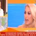 Η δημοσιοποίηση του τσακωμού με τον πρώην της έκανε... ράκος τη Σπυροπούλου (video)