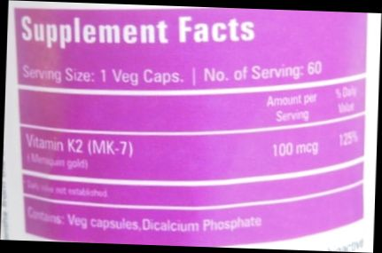 Zenith Nutrition Vitamin K2 as MK7 Review & Supplements