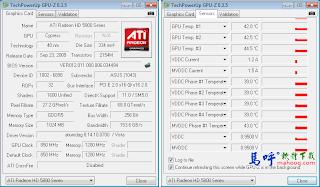 GPU-Z 中文版免安裝 - 顯示卡規格查詢、檢測程式