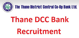 Thane DCC Bank Recruitment 2017 - 205 Officer/Banking Assistant