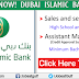 Hiring Now Dubai Islamic Bank (DIB)