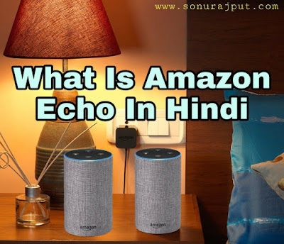 What Is Amazon Echo In Hindi