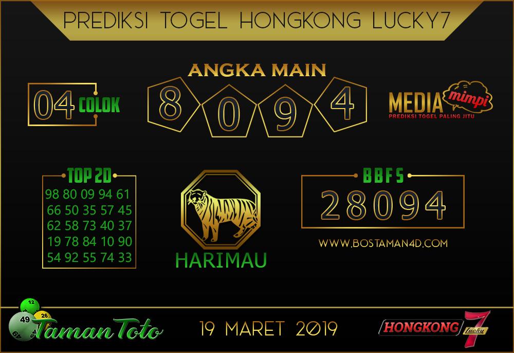 Prediksi Togel HONGKONG LUCKY 7 TAMAN TOTO 19 MARET 2019