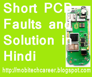 Mobile Phone Short PCB Solution