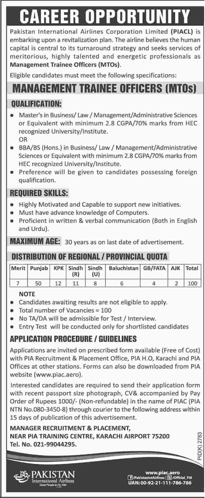 Management Trainee Officers Jobs in PIA MTO