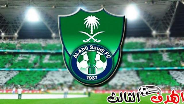 شاهد ملخص اهداف مباراة الاهلي والوصل  بتاريخ 25-02-2019 كأس زايد للأندية الأبطال