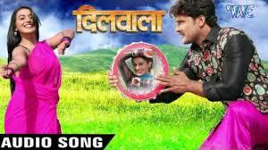 Box Office: Bhojpuri Movie Dilwala Super-Hit | Khesari Lal Yadav, Akshara Singh