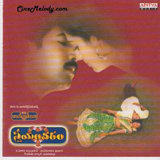 Swayamvaram 1999