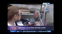 """برنامج """"صبايا الخير"""" حلقة يوم الأربعاء 20-5- 2015 تقدمه """"ريهام سعيد"""" من قناة """"النهار"""" - يوتيوب / youtube - الحلقة كاملة"""