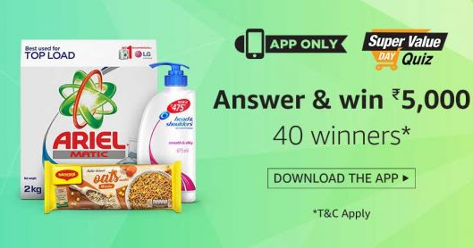 [All Answers] Amazon Super Value Day Quiz: Win Rs 5000 Amazon Pay Balance