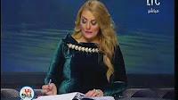 برنامج برنامج رانيا و الناس حلقة الجمعه 6-1-2017 مع رانيا محمود ياسين