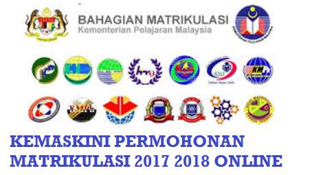 Kemaskini Matrikulasi 2017 Online