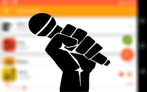 تطبيق رائع يمكنك من التعديل على الأصوات و إضفاء بعض المؤثرات عليها