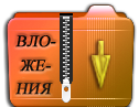 http://depositfiles.com/files/wut92my49
