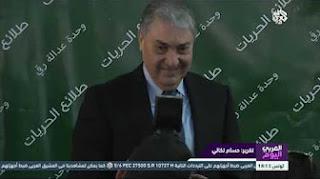 برنامج العربي اليوم حلقة الاحد 8-1-2017