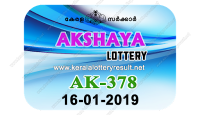 keralalotteryresult.net, akshaya today result: 16-01-2019 Akshaya lottery ak-378, kerala lottery result 16-01-2019, akshaya lottery results, kerala lottery result today akshaya, akshaya lottery result, kerala lottery result akshaya today, kerala lottery akshaya today result, akshaya kerala lottery result, akshaya lottery ak.378 results 16-01-2019, akshaya lottery ak 378, live akshaya lottery ak-378, akshaya lottery, kerala lottery today result akshaya, akshaya lottery (ak-378) 16/01/2019, today akshaya lottery result, akshaya lottery today result, akshaya lottery results today, today kerala lottery result akshaya, kerala lottery results today akshaya 16 01 19, akshaya lottery today, today lottery result akshaya 16-01-19, akshaya lottery result today 16.01.2019, kerala lottery result live, kerala lottery bumper result, kerala lottery result yesterday, kerala lottery result today, kerala online lottery results, kerala lottery draw, kerala lottery results, kerala state lottery today, kerala lottare, kerala lottery result, lottery today, kerala lottery today draw result, kerala lottery online purchase, kerala lottery, kl result,  yesterday lottery results, lotteries results, keralalotteries, kerala lottery, keralalotteryresult, kerala lottery result, kerala lottery result live, kerala lottery today, kerala lottery result today, kerala lottery results today, today kerala lottery result, kerala lottery ticket pictures, kerala samsthana bhagyakuri