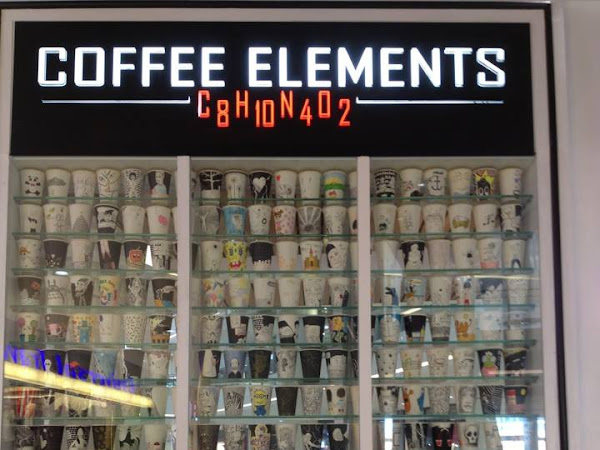 Coffee Elements @ Gurney Paragon