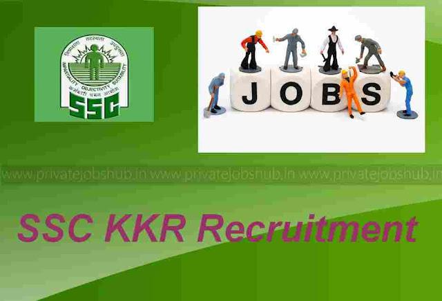 SSCKKR Recruitment