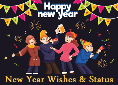 Happy New Year Quotes, Wishes, Messages, Greeting & SMS 2019