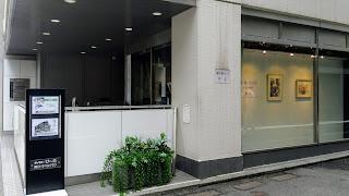 矢部ちひろ水彩画展、京橋のギャラリーび〜たの写真