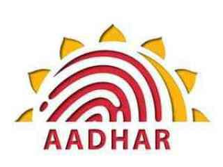 Aadhar Card Recruitment