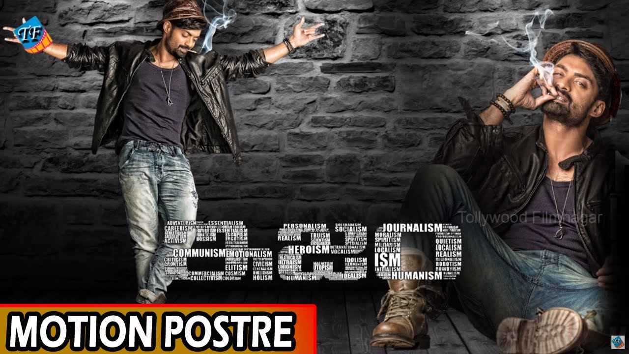 Complete cast and crew of Ism (2016) Telugu movie wiki, poster, Trailer, music list - Nandamuri Kalyan Ram and Aditi Arya, Movie release date 29 September 2016