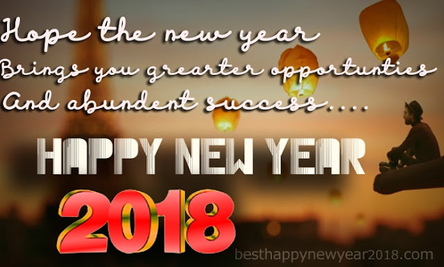 New Year 2018 Quotes for Family