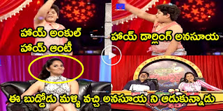 Yesterday Cute Boy Punches In Jabardasth